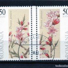 Sellos: ++ RUMANIA / ROMANIA / ROUMANIE AÑO 2011 USADO FLORES. Lote 44741420