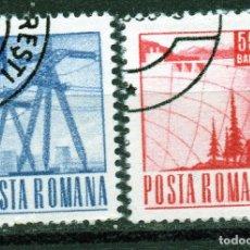 Sellos: ++ RUMANIA / ROMANIA / ROUMANIE AÑO 1969 USADA . Lote 117777139