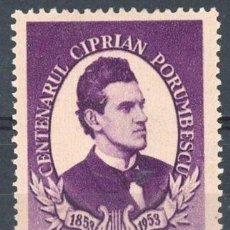 Sellos: RUMANIA 1953 IVERT 1331 * CENTENARIO DEL NACIMIENTO DEL COMPOSITOR CIPRIAN PORUMBESCU - MUSICA. Lote 118829579