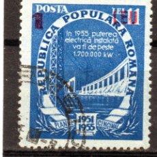 Sellos: ++ RUMANIA / ROMANIA / ROUMANIE AÑO 1952 YVERT NR.1200 USADA OVERPRINT. Lote 22878385