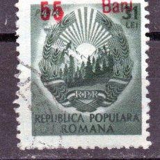 Sellos: ++ RUMANIA / ROMANIA / ROUMANIE AÑO 1952 YVERT NR.1188 USADA OVERPRINT. Lote 121536935