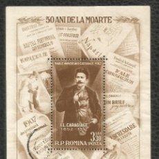 Francobolli: RUMANIA HOJA BLOQUE YVERT NUM. 53 USADA. Lote 122018843