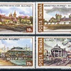 Sellos: RUMANIA 1993 IVERT 4053/6 *** MONUMENTOS HISTÓRICOS DESTRUIDOS (I). Lote 122809507