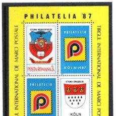 Sellos: ++ RUMANIA / ROMANIA / ROEMENIE AÑO 1987 YVERT NR.193 NUEVA EXPO. FILATELICA. Lote 203827116