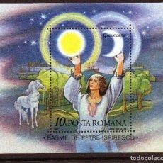 Sellos: ++ RUMANIA / ROMANIA / ROEMENIE AÑO 1987 YVERT NR.190 NUEVA LOS CUENTOS DE HADAS. Lote 203827065