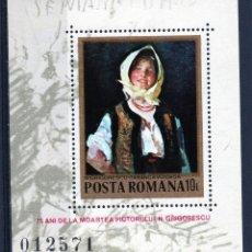 Timbres: ++ RUMANIA / ROMANIA / ROEMENIE AÑO 1982 YVERT NR.157 NUEVA N.GRIGORESCU. Lote 123347303