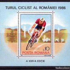 Sellos: ++ RUMANIA / ROMANIA / ROEMENIE AÑO 1986 YVERT NR.186 NUEVA TOUR DE CICLISMO. Lote 203827101