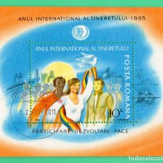Stamps - HB RUMANIA AÑO 1985 YT 173 - 129029607