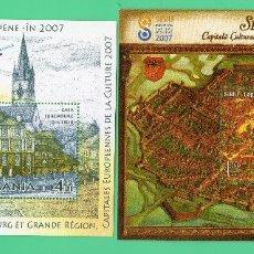Sellos: LOTE DE 2 HB RUMANIA 2007 SIBIU CAPITAL EUROPEA CULTURAL. Lote 129038427