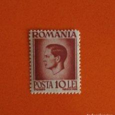 Sellos: ROMANIA RUMANIA NUEVO. Lote 132166162