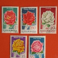 Sellos: ROMANIA RUMANIA SERIE USADOS. Lote 132166258