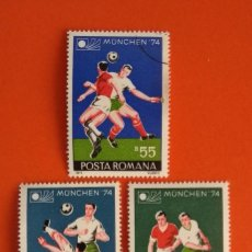 Sellos: ROMANIA RUMANIA SERIE USADOS. Lote 132166426