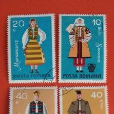 Sellos: ROMANIA RUMANIA SERIE USADOS. Lote 132166494