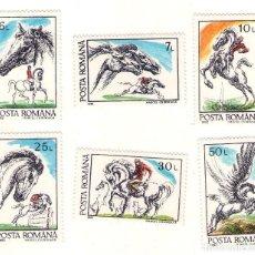 Sellos: RUMANIA, 1992, 3997/02, CABALLOS. Lote 132331202