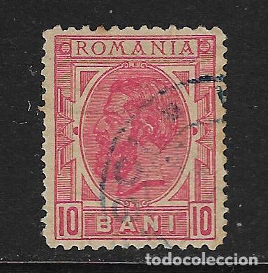 RUMANÍA .- CLÁSICO. YVERT Nº 117 USADO Y DEFECTUOSO (Sellos - Extranjero - Europa - Rumanía)