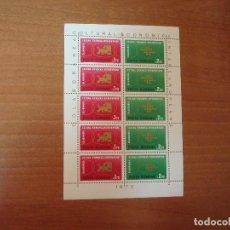 Sellos: RUMANIA-HOJA BLOQUE DE 10 SELLOS-AÑO 1972. Lote 135484306
