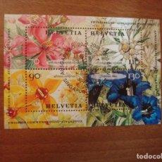 Sellos: SUIZA-HOJA BLOQUE DE 4 SELLOS-SUIZA-SINGAPUR. Lote 135488862