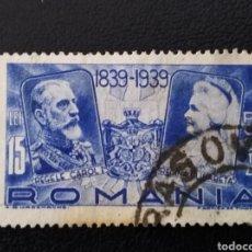 Stamps - Rumanía, 1939, yvert 564 - 137622657