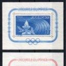 Sellos: RUMANIA AÑO 1960 YV HB 47/48*** JUEGOS OLÍMPICOS DE ROMA - DEPORTES. Lote 140758594