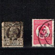 Stamps - Rumanía- Lote Sellos - 142061326