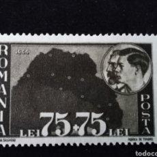 Stamps - Rumanía Yt 784* - 144070882