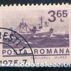 Sellos: RUMANIA SELLO 1974 USADO Y 2777. Lote 145447698