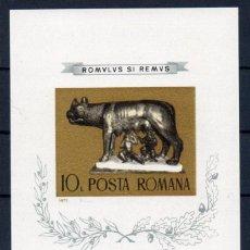 Sellos: RUMANIA AÑO 1975 YV HB 119A*** SIN DENTAR - MNH - AÑO DE LOS MONUMENTOS EUROPEOS - ESCULTURA - ARTE. Lote 147213138