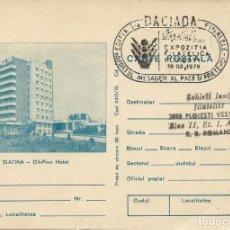 Sellos: 1978. RUMANÍA/ROMANIA. ENTERO POSTAL/STATIONERY. HOTEL. TURISMO/TOURISM. MATASELLOS ESPECIAL.. Lote 148508866
