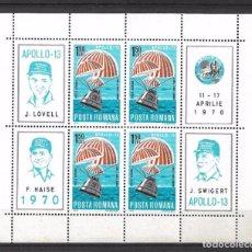 Sellos: RUMANIA 1970 ** MNH - FLIGHT AND SAFE LANDING OF APOLLO 13 - 189. Lote 149618138