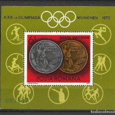 Sellos: RUMANIA - 1972 ** MNH - JUEGOS OLÍMPICOS MEDALLAS MUNCHEN 72 - 189. Lote 149618310