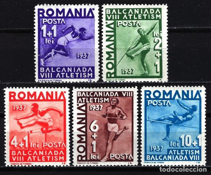 1937 RUMANÍA YVERT YV 525/529 MNH** NUEVOS SIN CHARNELA - DEPORTES ATLETISMO JUEGOS BALCÁNICOS (Sellos - Extranjero - Europa - Rumanía)