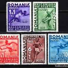 Sellos: 1937 RUMANÍA YVERT YV 525/529 MNH** NUEVOS SIN CHARNELA - DEPORTES ATLETISMO JUEGOS BALCÁNICOS. Lote 150056678