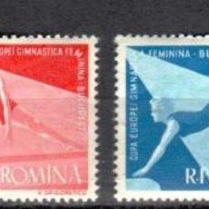 Sellos: RUMANIA - 1 SERIE IVERT 1511-14 (4 VALORES) - EUROPEO FEMENINO DE GIMNASIA 1957 - NUEVOS CON GOMA. Lote 151300786