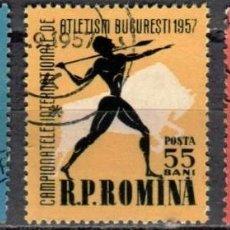 Sellos: RUMANIA - 1 SERIE IVERT 1536-38 (3 VALORES) - INTERNACIONAL DE ATLETISMO 1957-NUEVO MATASELLADO GOMA. Lote 151301602