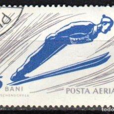 Sellos: RUMANIA - 1 SERIE IVERT *RO-PA131* (1 VALOR) - DEPORTES DE INVIERNO 1961 - NUEVO CON GOMA ORIGINAL. Lote 151411630