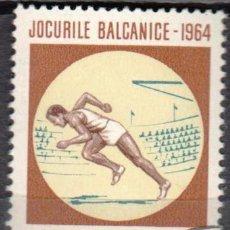 Sellos: RUMANIA - 1 SELLO IVERT 2042 (1 VALOR - JUEGOS BALCANICOS 1964 - NUEVO MATASELLADO CON GOMA ORIGINAL. Lote 151414638