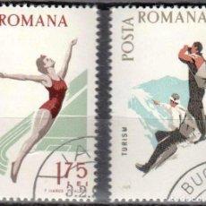 Sellos: RUMANIA - 2 SELLOS IVERT 2172-3 (2 VALORES) - DEPORTES NO OLIMPICOS 1964-NUEVO MATASELLADO GOMA ORIG. Lote 151415394