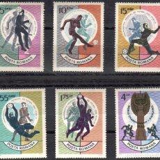 Sellos: RUMANIA - 6 SELLOS IVERT 2254-9 (6 VALORES) - CAMPEONATO MUNDIAL FUTBOL 1966 - NUEVO GOMA ORIGINAL. Lote 151416086