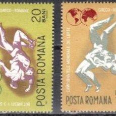 Sellos: RUMANIA - 1 SERIE IVERT 2324-27 (4 VALORES) - CAMPEONATO MUNDO LUCHA 1967 - NUEVO GOMA ORIGINAL. Lote 151416562