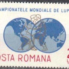 Sellos: RUMANIA - 1 SELLO IVERT 2328 (1 VALOR) - CAMPEONATO MUNDIAL DE LUCHA 1967 - NUEVO GOMA ORIGINAL. Lote 151418298