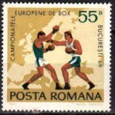 Sellos: RUMANIA - 3 SELLOS IVERT 2464-6-7 (3 VALORES)-CAMPEONATO EUROPEO AMATEUR 1969 - NUEVO GOMA ORIGINAL. Lote 151419414