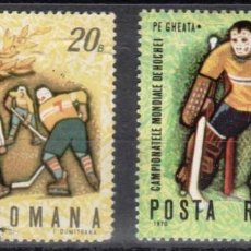 Sellos: RUMANIA - 2 SELLOS IVERT 2513-14 (2 VALORES) - MUNDIAL HOCKEY HIELO 1970 - NUEVO MATASELLADO GOMA. Lote 151420178