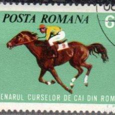 Sellos: RUMANIA - 1 SELLO IVERT 2830 (1 VALOR) - CARRERAS DE CABALLOS 1974 - NUEVO MATASELLADO GOMA ORIG. Lote 151421478