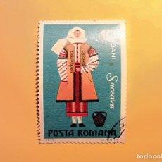 Sellos: RUMANIA 1973 - TRAJES TÍPICOS - SUCEAVA.. Lote 151434286