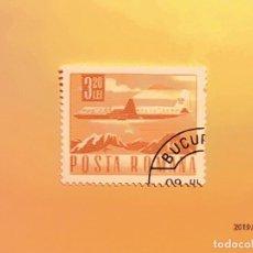 Sellos: RUMANIA - AVIÓN - AVIÓN COMERCIAL.. Lote 151434462
