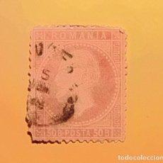 Sellos: RUMANIA 1872 - ROMANIA - PRINCE CAROL POSTA 50 B.. Lote 151435466