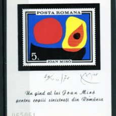 Sellos: ++ HB RUMANIA / ROMANIA / ROEMENIE AÑO 1970 YVERT NR.81 NUEVA VÍCTIMAS DE LAS INUNDACIONES. Lote 203826948
