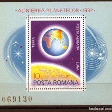 Timbres: ++ HB RUMANIA / ROMANIA / ROEMENIE AÑO 1981 YVERT NR.151 NUEVA ALINEACIÓN DE PLANETAS. Lote 154538800