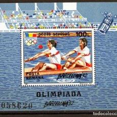 Timbres: ++ HB RUMANIA / ROMANIA / ROEMENIE AÑO 1992 YVERT NR. 222 NUEVA J.O. BARCELONA. Lote 153141762
