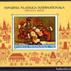 Timbres: ++ HB RUMANIA / ROMANIA / ROEMENIE AÑO 1988 YVERT NR.194 NUEVA STEFAN LUCHIAN - FLORES. Lote 153141994